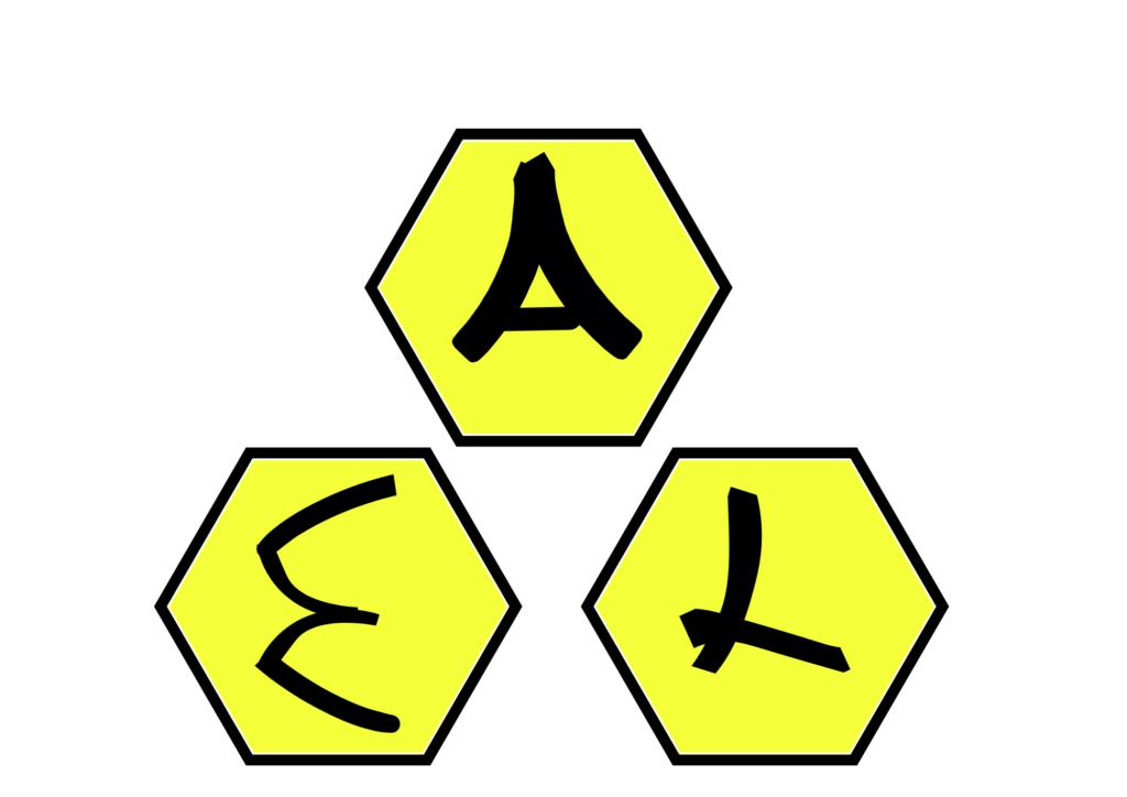 Original AEL Logo